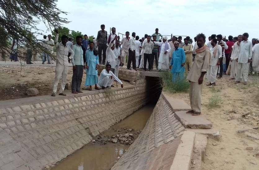 सिंचाई का पानी नहीं मिलने पर किया विरोध प्रदर्शन