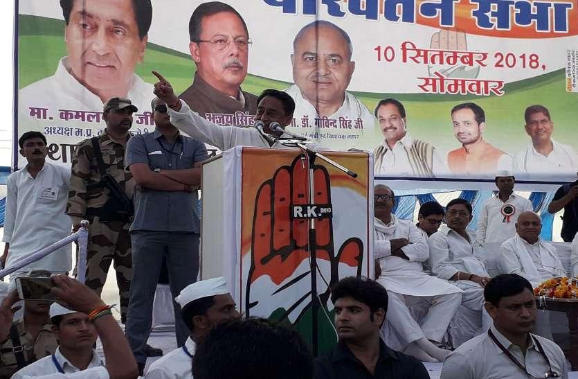 breaking : कमलनाथ ने मोदी और BJP को लेकर कहीं सबसे बड़ी बात,विधानसभा चुनाव पर पड़ेगा असर,see video