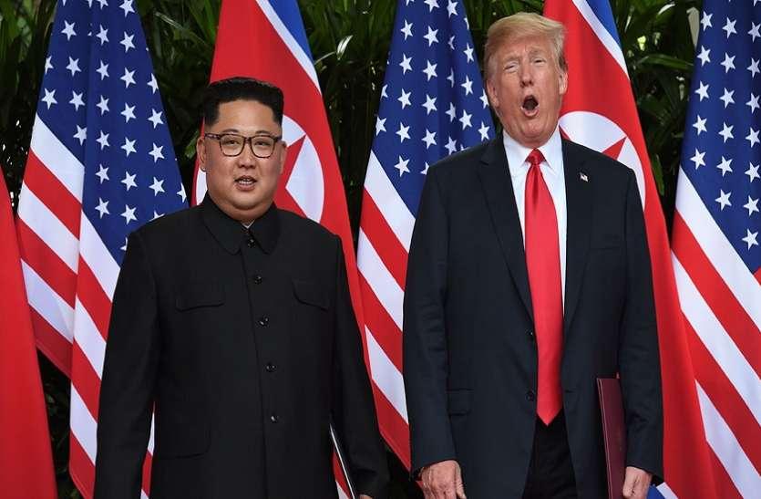 मेरे डर से नहीं बल्कि दुनिया की शांति के लिए उत्तर कोरिया ने मिसाइलों का प्रदर्शन नहीं किया: ट्रंप