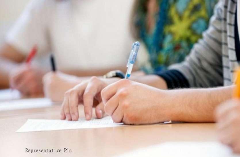 LDC परीक्षा तीसरा चरण : 237 परीक्षा केंद्र, 57 हजार ने दी परीक्षा