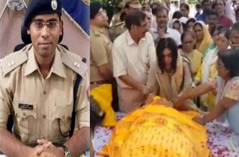 IPS पति की मौत के बाद सामने आई पत्नी रवीना की पहली प्रतिक्रिया, आंख में आंसू लेकर कही ये बात