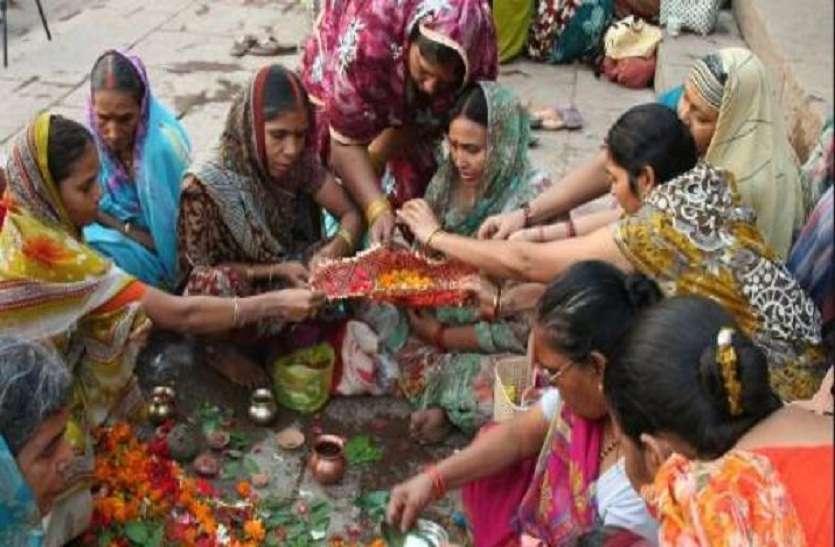 Hartalika Teej 2018 : हरतालिका तीज कब है, जानिए व्रत पूजा विधि, शुभ मुहूर्त और महत्व