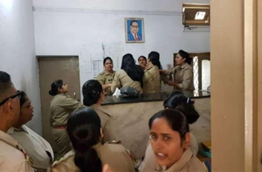 महिला थाने में दो सिपाही इस बात पर आपस में लड़ पड़ीं, जमकर बाल नोचे आैर चले तमाचे, Video