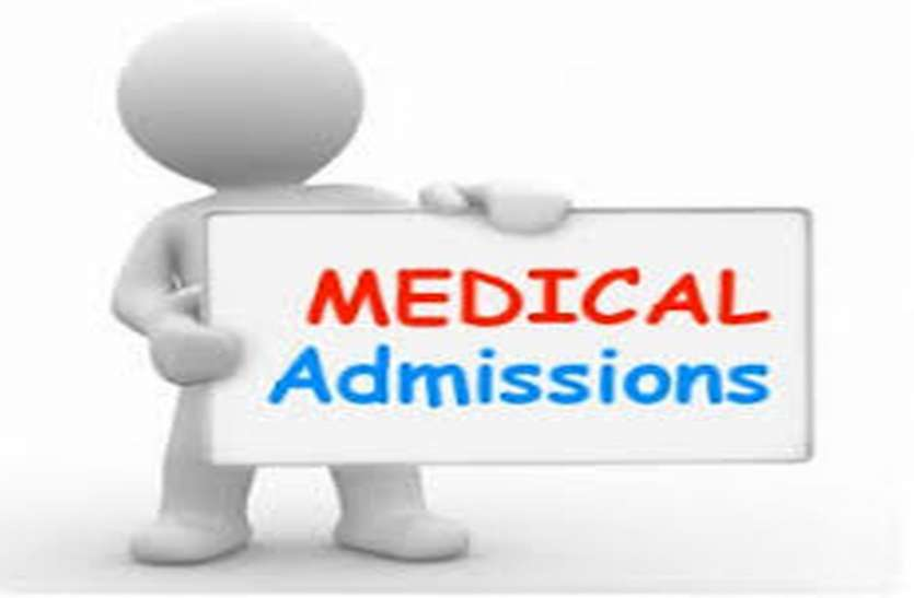 मेडिकल कॉलेज प्रवेश का मामला कोर्ट पहुंचा