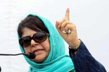 पीडीपी ने भी किया जम्मू कश्मीर पंचायत चुनावों का बहिष्कार