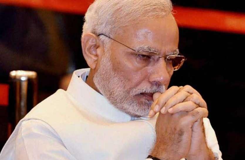 प्रधानमंत्री नरेंद्र मोदी के नाम सुसाइड नोट लिखकर इस महिला ने कर ली आत्महत्या