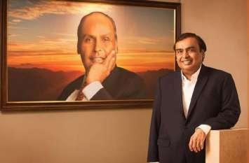 मुकेश अंबानी ने 92 करोड़ रुपए में खरीदी 6 आैर कंपनियों की हिस्सेदारी