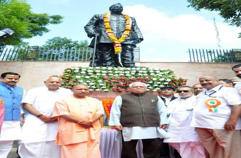 योगी और राम नाईक ने याद किया गोविन्द बल्लभ पंत का कार्यकाल