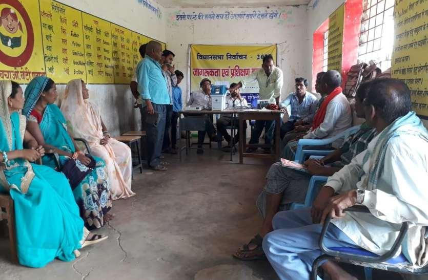 ग्रामीणों को दी गई ईवीएम मशीन के प्रयोग की जानकारी