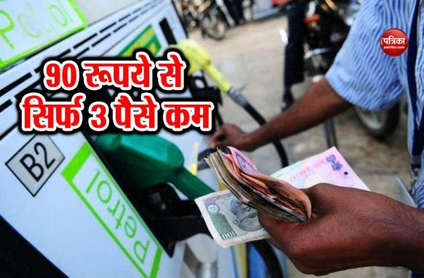 देश के इस शहर में सबसे पहले 100 रुपए लीटर मिलेगा पेट्रोल, 90 तक पहुंच चुकी है कीमतें