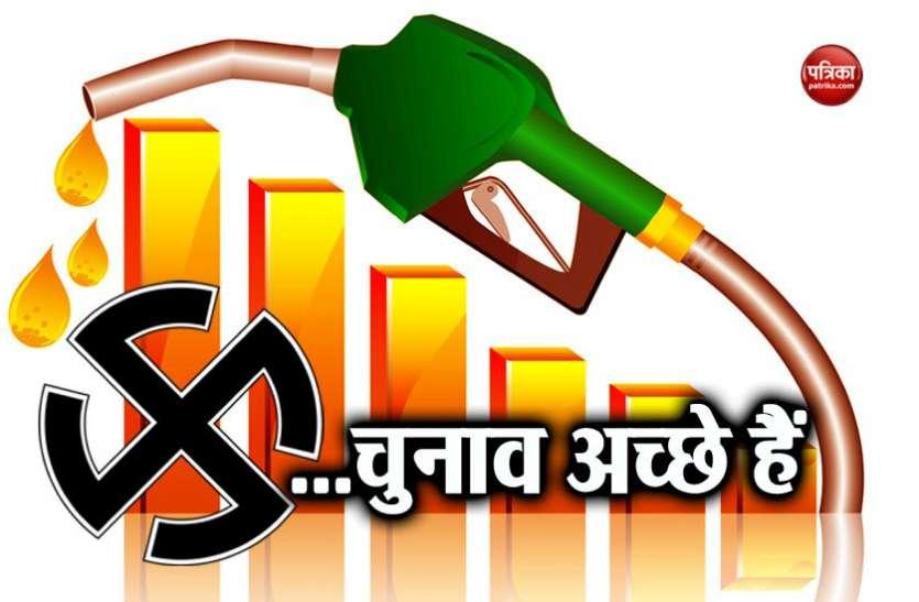 राजस्थान के बाद अब यह राज्य दे सकते हैं सस्ते पेट्रोल आैर डीजल की सौगात