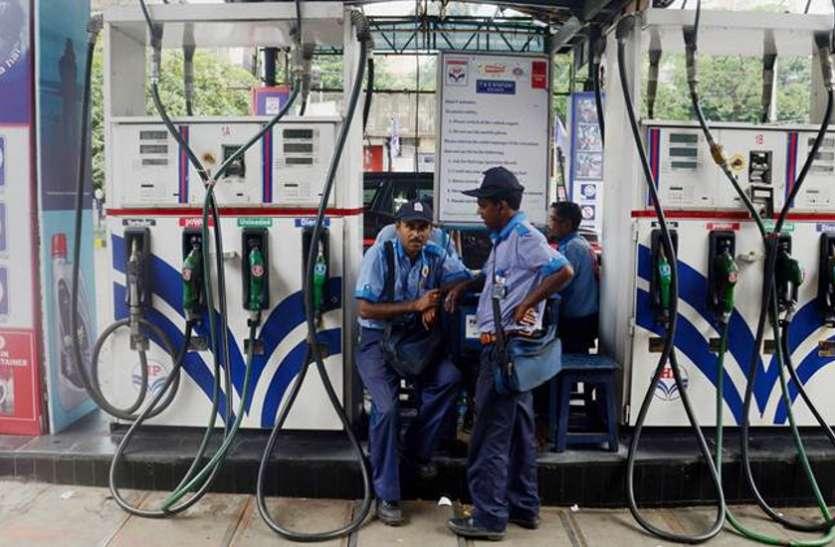 जानिए, आज क्यों है भारत बंद अौर कितना महंगा हुआ आज पेट्रोल-डीजल
