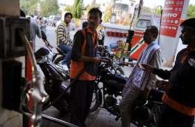शतक पार करने को बेकरार पेट्रोल! महाराष्ट्र के परभणी में कीमत 90 रूपए प्रति लीटर