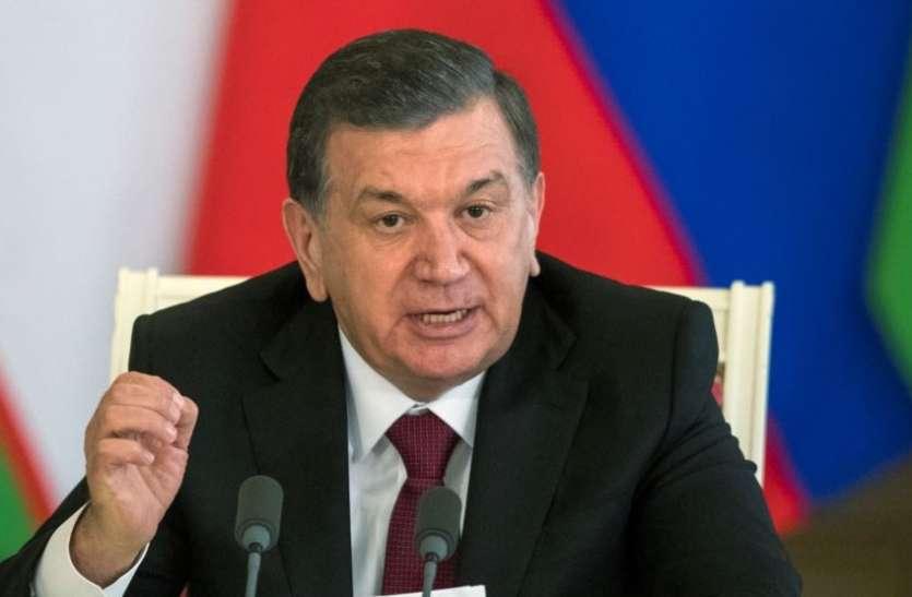 उज्बेकिस्तान: हिजाब मामले पर राष्ट्रपति से उलझने वाला इमाम बर्खास्त