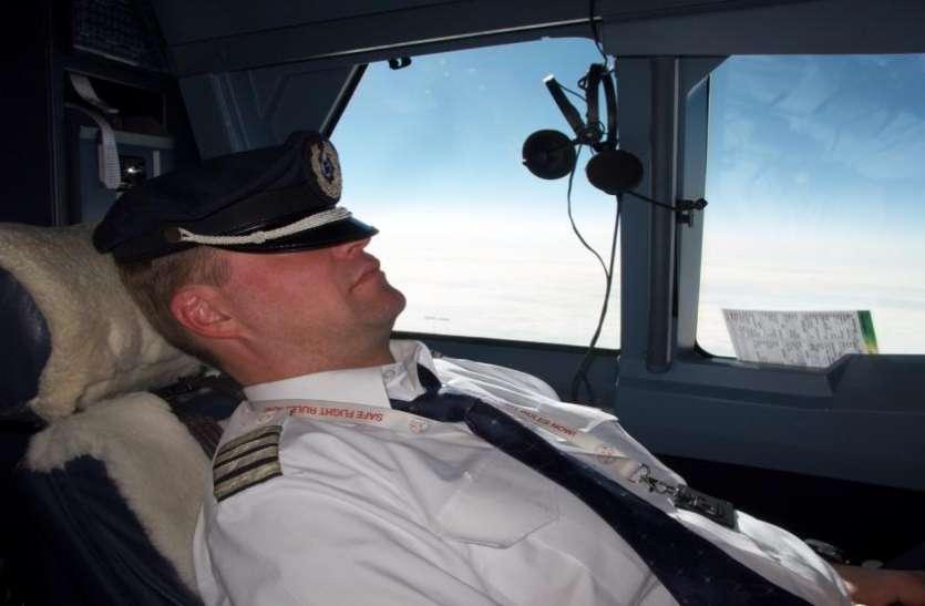 पायलट को सोता देख सकते में आए गए यात्री, एयरलाइंस ने दिया स्पष्टीकरण