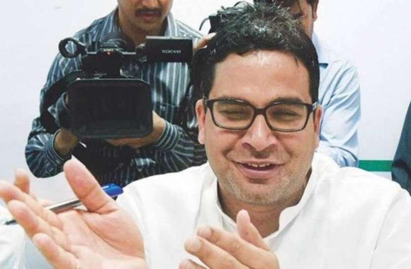 चुनाव से पहले राजनीतिक पार्टियों को झटका, प्रशांत किशोर ने अचानक किया बड़ा ऐलान
