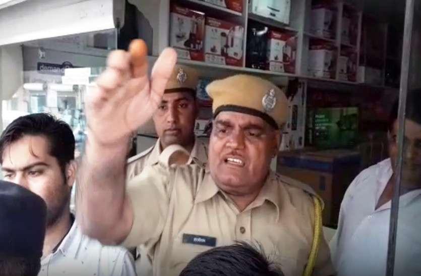 भारत बंद के दौरान राजस्थान में यहां हुआ लाठीचार्ज, आपस में भीड़े कांग्रेसी कार्यकर्ता और व्यापारी