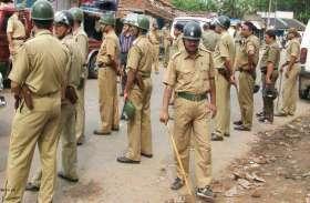 भारत बंद : सुरक्षा को ध्यान में रखकर तैनात किए 1000 पुलिस बल, स्कूलों की हुई छुट्टी