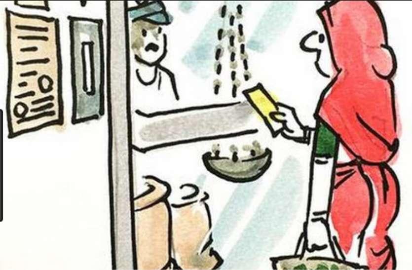 सर्वर खबरा होने से लोगों को नहीं मिल पा रहा राशन: जिले में समय से खाद्यान्न वितरण न होने से मायूस लौट रहे हितग्राही, आक्रोश