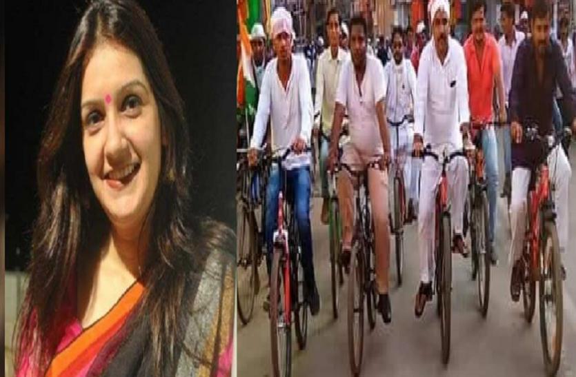 पेट्रोल, डीजल में लगी आग, कांग्रेस का भारत बंद, युवाओं ने निकाला साइकिल जुलूस