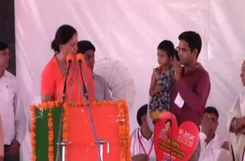 चूरू में सीएम राजे की गौरव यात्रा के दौरान क्या रहा खास और किस तरह सामने आई पार्टी की अंतर्कलह - देखें वीडियो रिपोर्ट