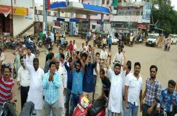 बाजार बंद कराने सड़कों पर उतरे कांग्रेसी, व्यापारियों से मांगा समर्थन