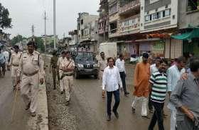 bharat bandh: बेअसर रहा कांग्रेस का बंद, खुली रही दुकानें