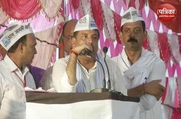 राजनीतिक भ्रष्टाचार से लड़ने वाले सीएम केजरीवाल आज के अर्जुन हैं: संजय सिंह