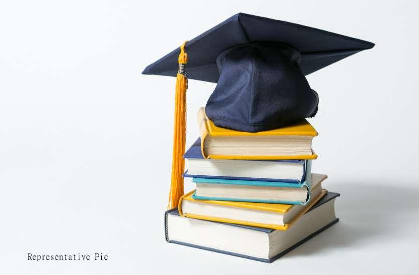 15 IIT के 30 छात्रों को मिली स्कॉलरशिप