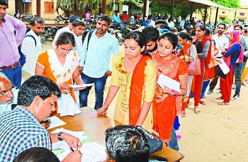 राजस्थान में यहां पर 39 युवाओं ने ठुकरा दी सरकारी नौकरी, ये है वजह