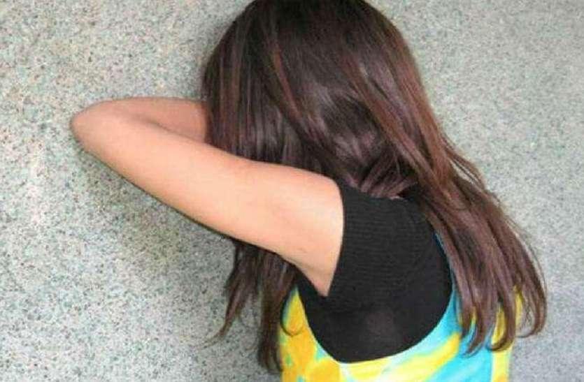 प्रेमिका को धोखा देकर उसकी बेटी पर डालता था बुरी नजर, जब उसने विरोध किया तो...