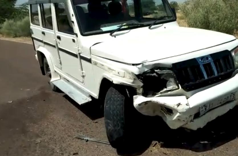 तेज रफ्तार वाहन ने बाइक को मारी टक्कर, हादसे में तीन जने घायल