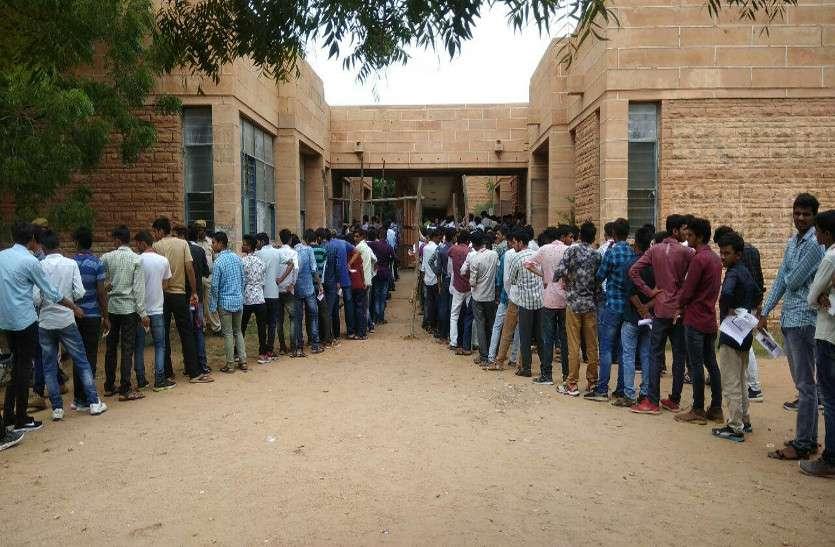 Election 2018 जोधपुर में आधे छात्र मतदाताओं ने भी वोटिंग नहीं की, जेएनवीयू में 46 प्रतिशत मतदान