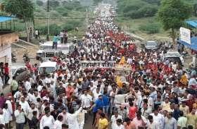 VIDEO : आचार्य शुभ मुनि ने रायपुर में ली अंतिम सांस, देह पंचतत्व में विलीन