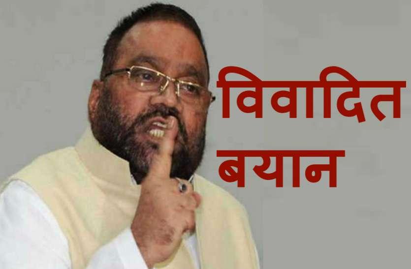 योगी के कैबिनेट मंत्री का बयान, दलितों की बहन बेटी पर बुरी नजर रखने वाले कर रहे SC/ST Act का विरोध
