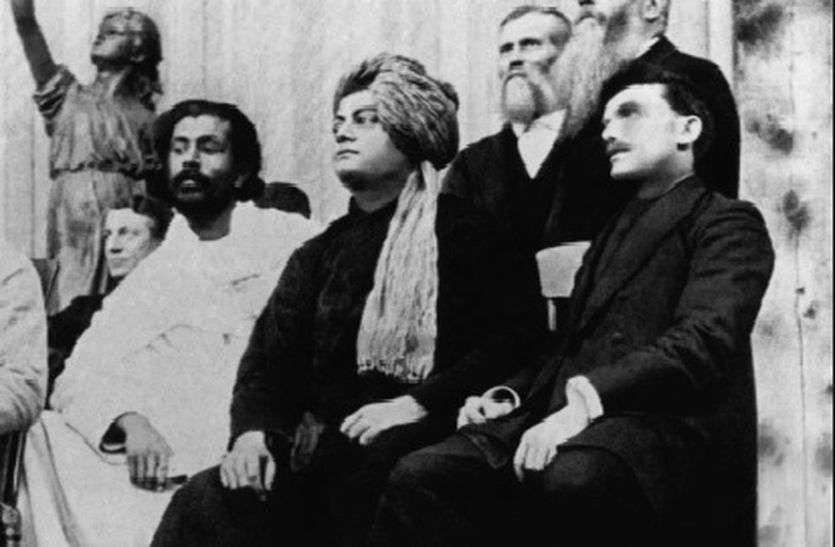 स्वामी विवेकानंद ने 125 साल पहले विश्व धर्म सम्मेलन शिकागो में इसलिए पहना चोगा व पगड़ी