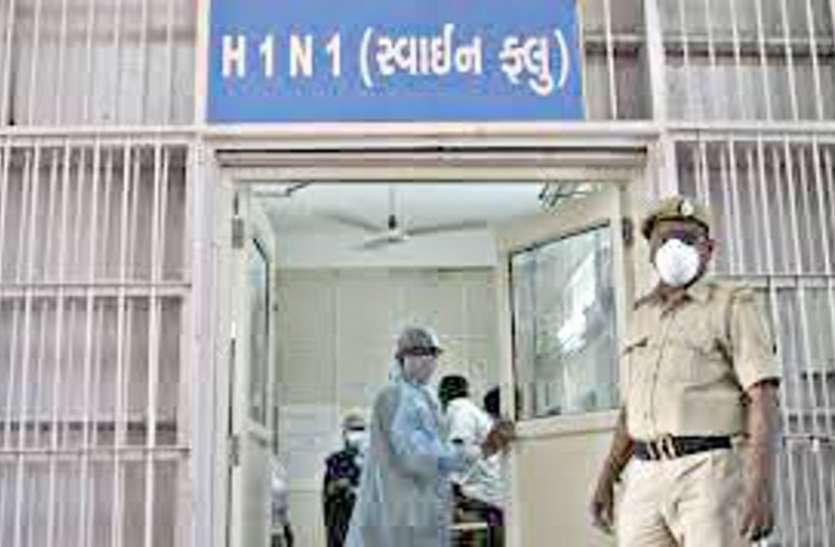 अहमदाबाद में स्वाइनफ्लू से चार की मौत, २२ मरीजों की पुष्टि