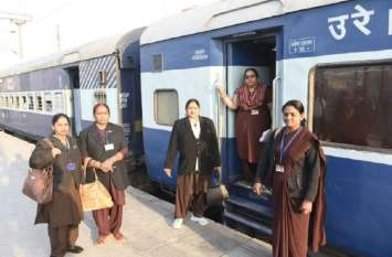 ट्रेनों में महिला टीटीई की नियुक्ति से लेकर मेसेज से मतदाता सूची की जानकारी तक खबरें
