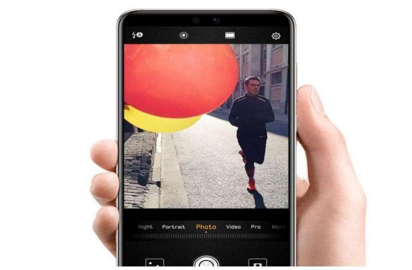 Huawei Grand Sale Crazy Hour Deals: इन स्मार्टफोन्स पर यहां मिल रहा भारी डिस्काउंट