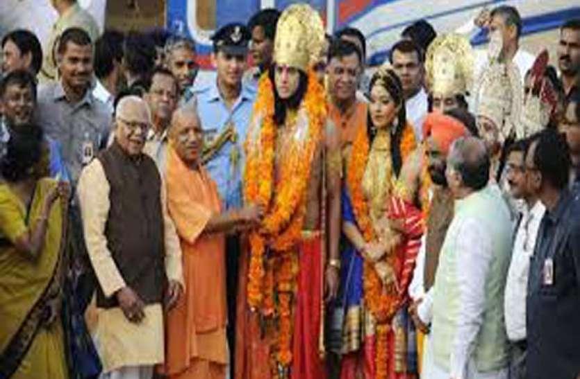 अयोध्या में दीपावली पर तीन दिवसीय दीपोत्सव कार्यक्रम का होगा आयोजन