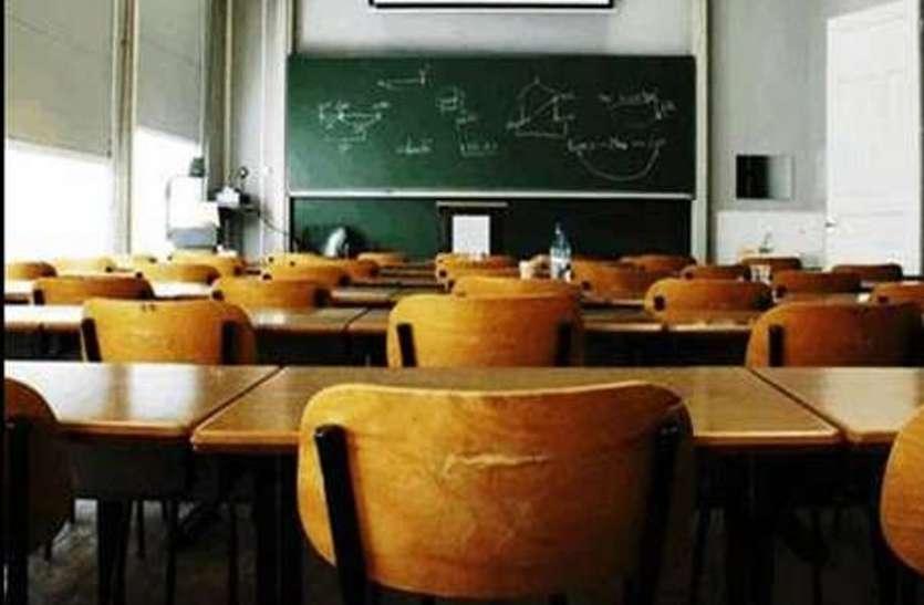 हरियाणा के स्कूलों में 40 हजार से अधिक अध्यापकों के पद खाली