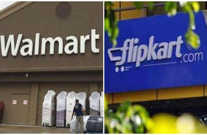 फ्लिपकार्ट-वॉलमार्ट डील से सरकार हुई मालामाल, मिले 10,000 करोड़ रुपए