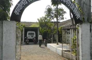 केन्द्र और राज्य के बीच लटक रहा अटल टिंकिरंग लैब