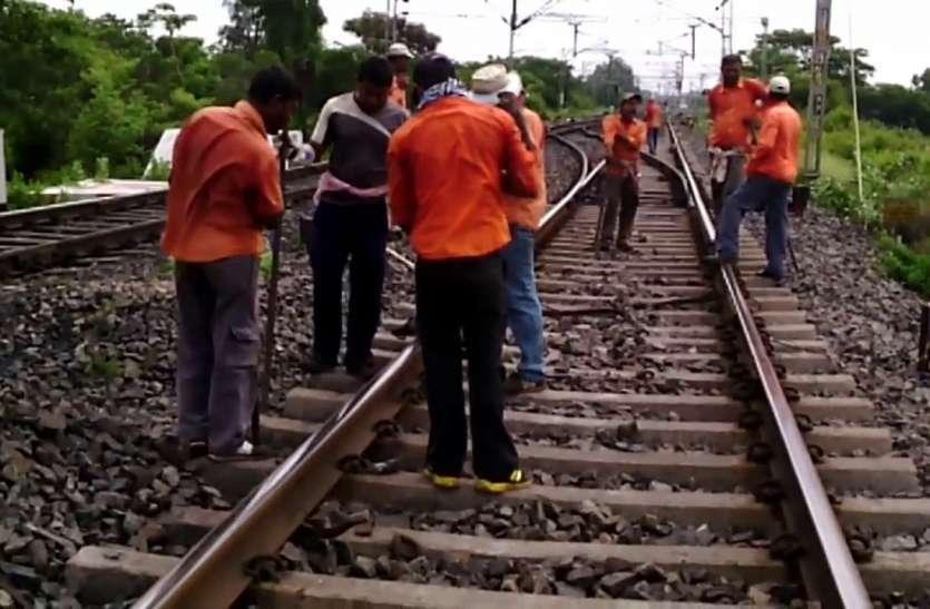 ट्रेकमैनों को रेल के दूसरे विभाग में मिलेगा प्रतिभा दिखाने का मौका