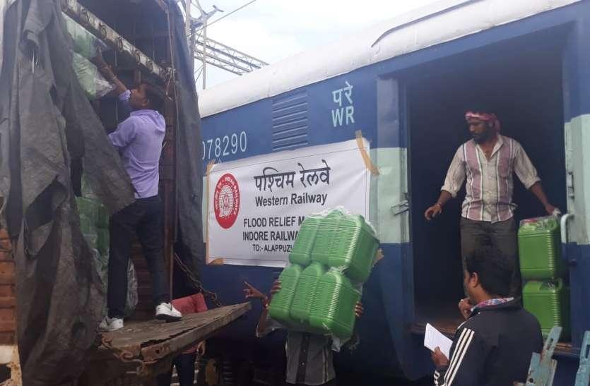 केरल को मदद के लिए शुल्क नहीं
