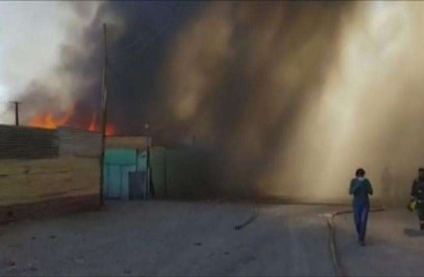 चिली: झुग्गी बस्ती में आग लगने से 100 घर नष्ट, सैकड़ों लोग बेघर