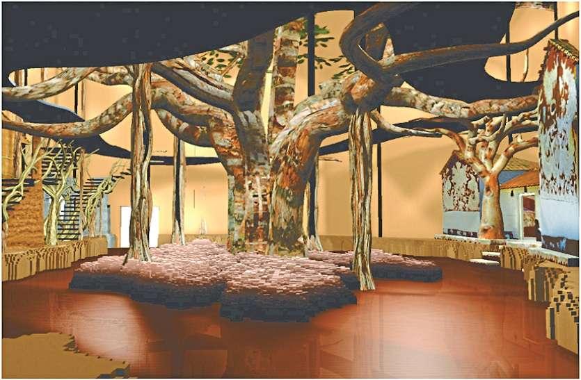 Tribal museum02