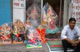 गणेश महोत्सव को लेकर इस जिले में दिख रहा है व्यापक असर, जोरों से चल रहीं तैयारियां