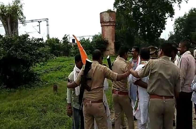 भारत बंद अभियान को लेकर जब कांग्रेसी स्टेशन की तरफ बढ़े तो पुलिस फोर्स ने उठाया ये कदम