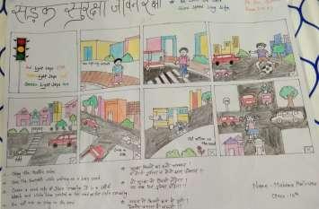 बच्चों ने कैनवास पर उकेरे ट्रैफिक के नियम, दी पालन की समझाइस